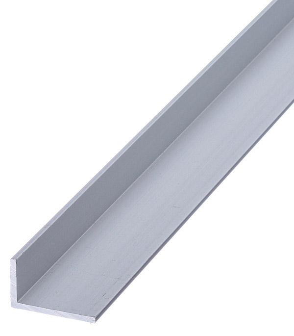 Угол алюминиевый 25х15х2х2000 мм анодированный стоимость