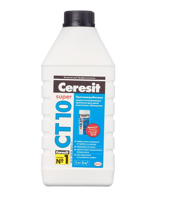 Гидрофобизатор для защиты швов Ceresit CT 10 1 л, Бесцветный  - Купить