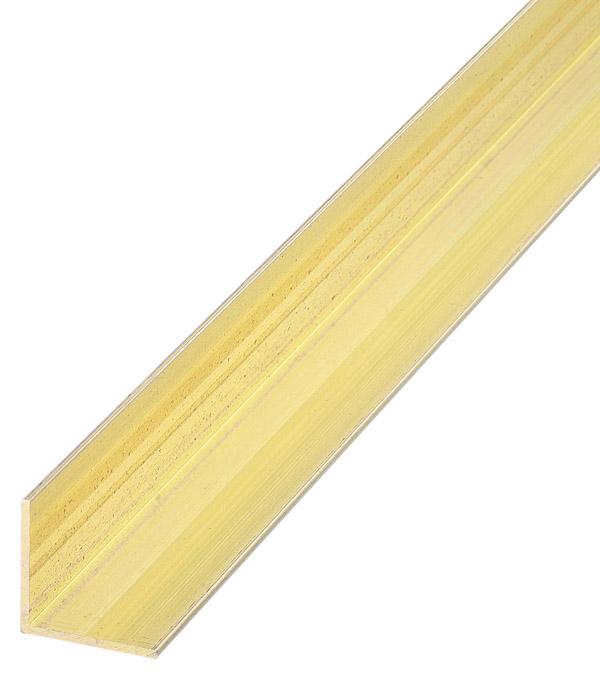 Уголок латунный 20х20х1.5х1000 мм
