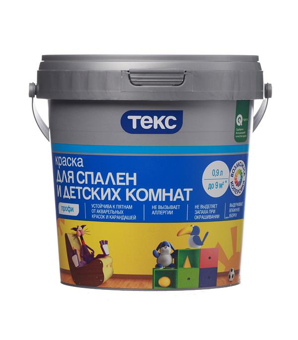 цена на Краска водно-дисперсионная Текс Профи для детских комнат и спален моющаяся белая основа А 0,9 л