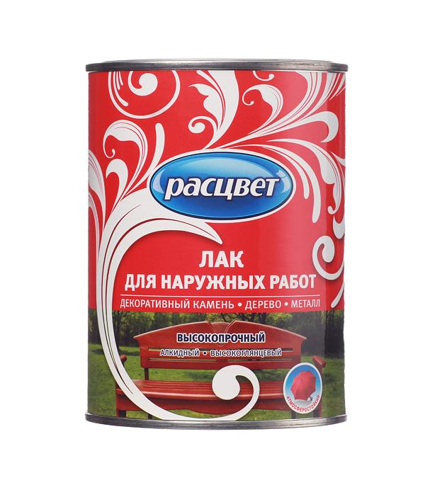 Лак для наружных работ алкидный Расцвет Empils 0,8 кг лак алкидный расцвет empils 0 8 кг