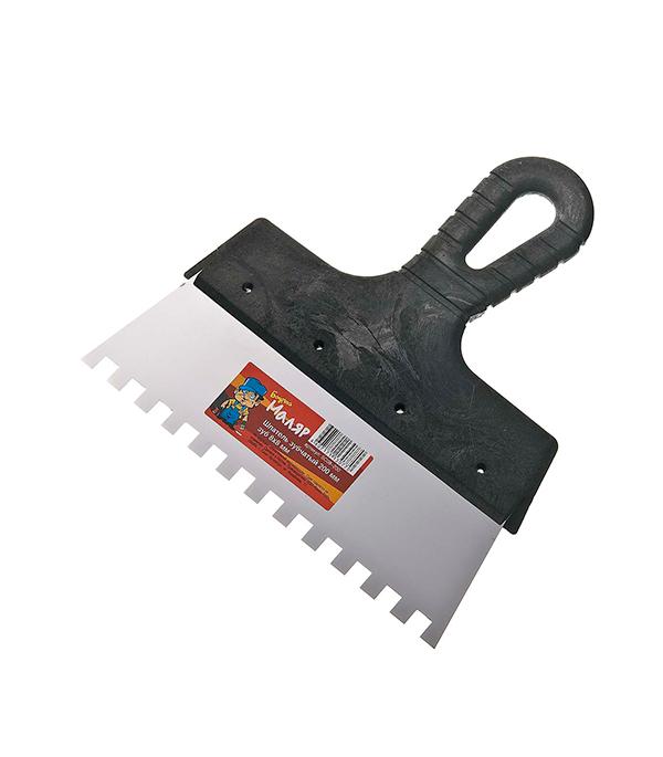 Зубчатый шпатель 200х8 мм цена