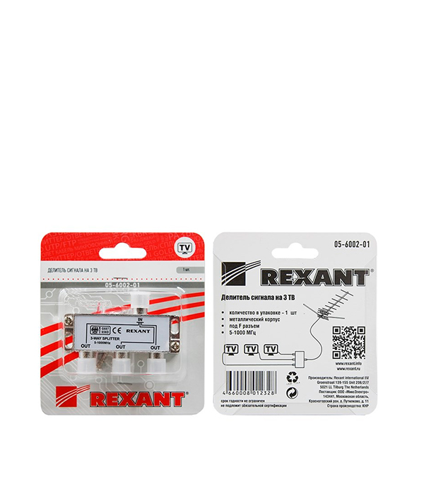 ТВ делитель Rexant (05-6002) 3 F-выхода делитель тв 51701 1 вход 3 выхода