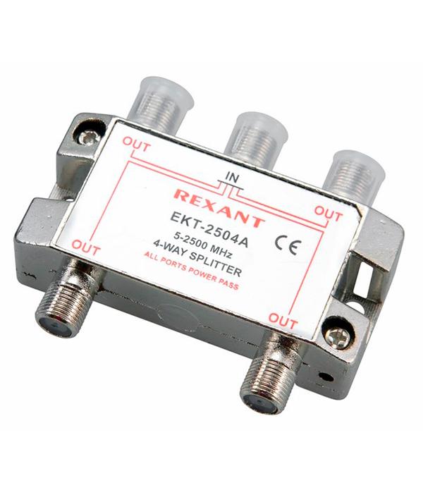 Делитель  (FD-2517) ТВ х 4 под F Разъём 2500 СПУТНИК  REXANT  1шт делитель антенный rexant f типа на 4 tv f разъемы 06 0047 c
