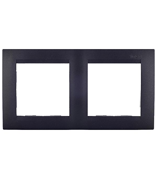 Рамка Simon 15 1500620-038 двухместная универсальная графит рамка simon 15 1500620 030 2 я белая