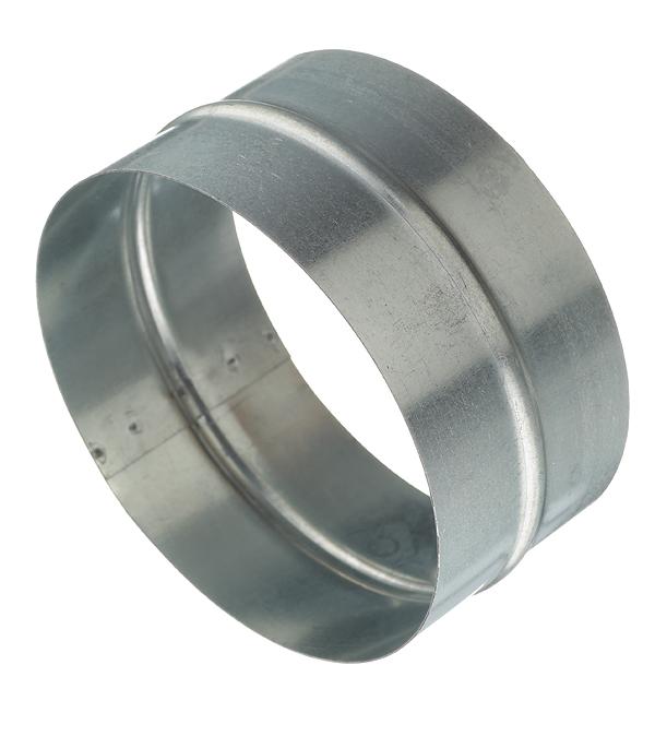 Соединитель для круглых воздуховодов оцинкованный d160 мм врезка оцинкованная для круглых стальных воздуховодов d200х200 мм