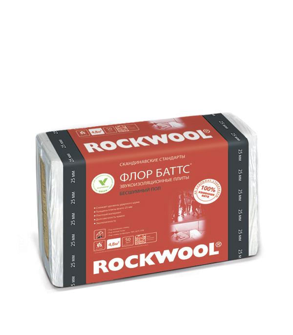 Звукоизоляция ROCKWOOL Флор Баттс 1000х600х25 мм 4.8 кв.м