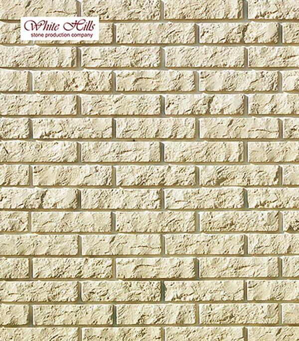 Искусственный камень White Hills Альтен Брик бежевый (38 шт=0.59 кв.м)