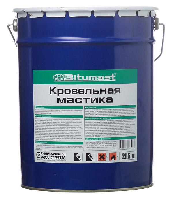 Мастика кровельная Bitumast 18 кг/21.5 л обезжириватель bitumast 0 7 кг 1 л