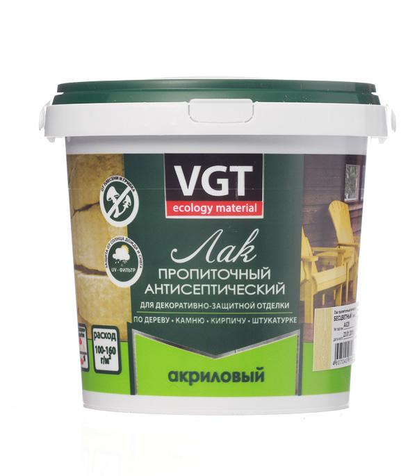 Лак антисептик акриловый VGT бесцветный 0,9 кг состав лессирующий vgt gallery бесцветный 0 9 кг