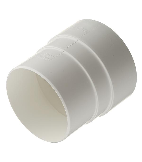 Муфта водосточной трубы соединительная пластиковая Vinyl-On d90 мм белая муфта для шланга green apple есо соединительная 19 мм 3 4