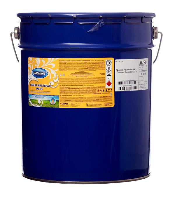 цена на Краска масляная МА-15 бежевая Расцвет Empils 20 кг