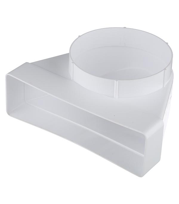 Соединитель угловой 90º пластиковый для плоских воздуховодов 60х204 мм с анемостатами d125 мм врезка оцинкованная для круглых стальных воздуховодов d125х100 мм