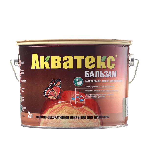 Масло для дерева Акватекс Бальзам патина 2 л