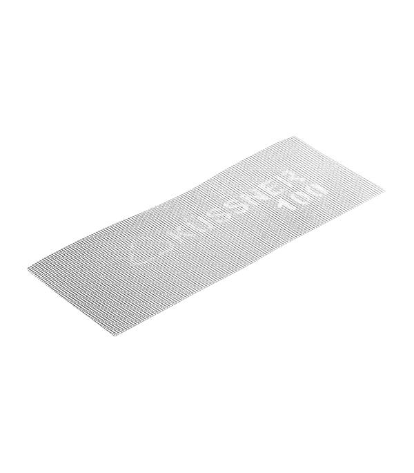 Сетка шлифовальная Kussner Р100 (5 шт)