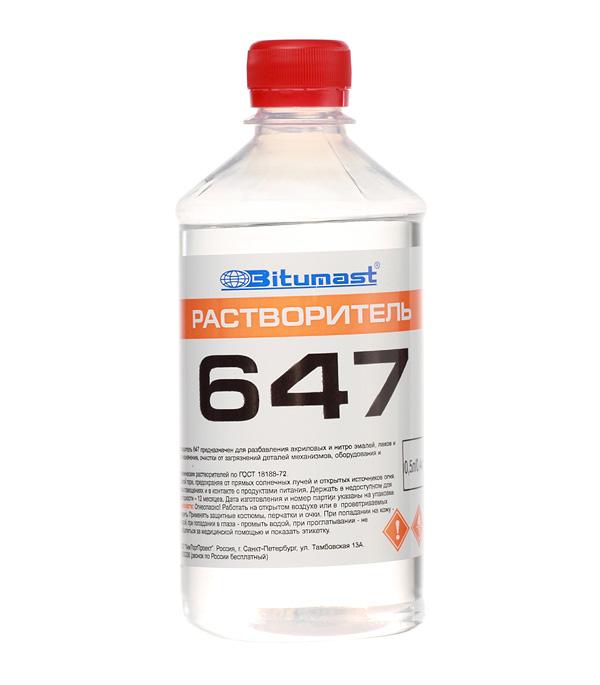 Растворитель 647 Bitumast ГОСТ 0,4 кг/0,5 л цены