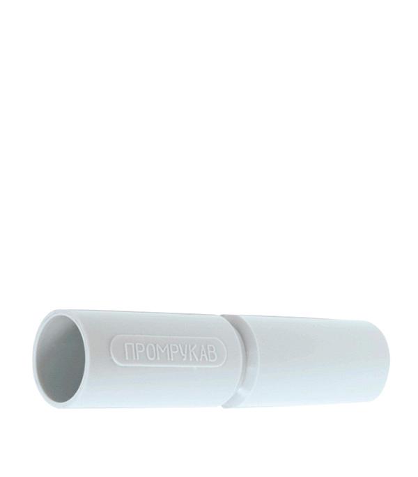 Соединитель (патрубок) для труб 20 мм    серый  (70 шт.) Промрукав