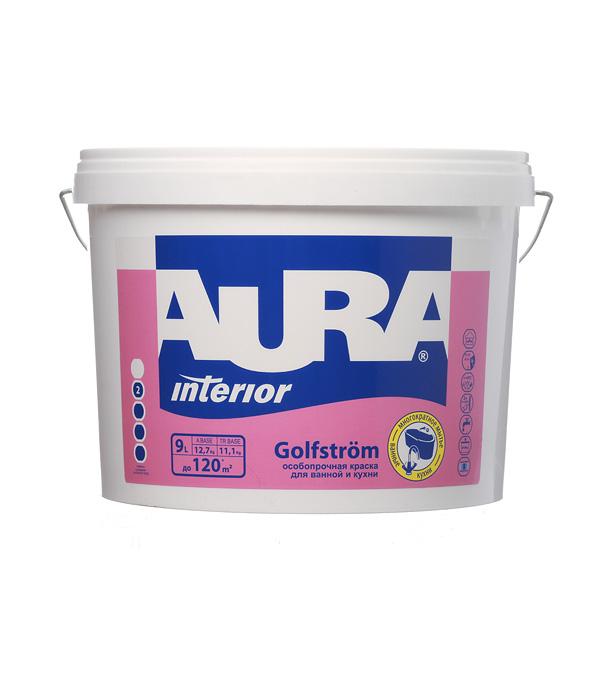 все цены на Краска водно-дисперсионная Aura Interior Golfstrom особопрочная для ванной и кухни моющаяся белая основа А 9 л онлайн