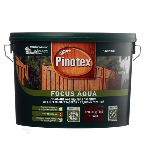 Купить Декоративно-защитная пропитка для древесины Pinotex Focus Aqua красное дерево 9 л, Дерево