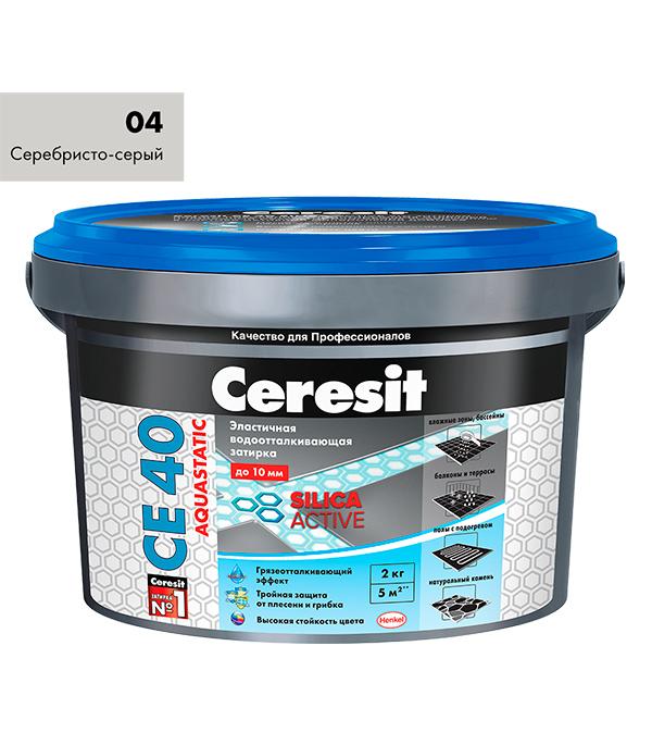 Купить Затирка Ceresit СЕ 40 aquastatic №04 серебристо-серый 2 кг, Серебристый