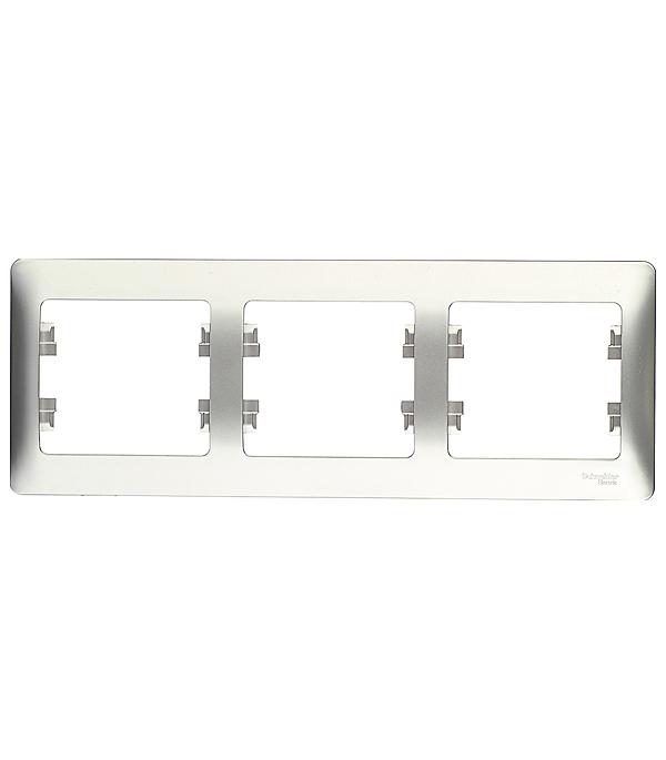 Рамка трехместная горизонтальная Schneider Electric Glossa алюминий рамка трехместная schneider electric glossa бежевая