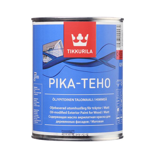 купить Краска водно-дисперсионная для деревянных фасадов Tikkurila Pika-Teho основа С 0,9 л онлайн