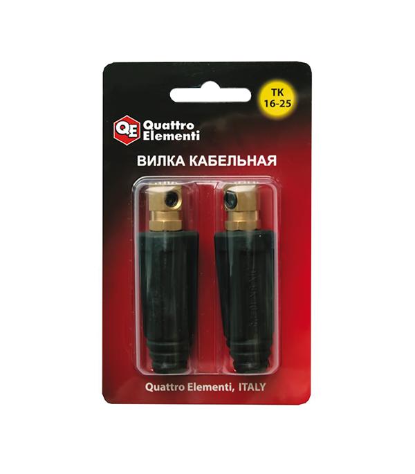 цена на Вилка сварочного кабеля Quattro Elementi ТК 16-25 2 шт