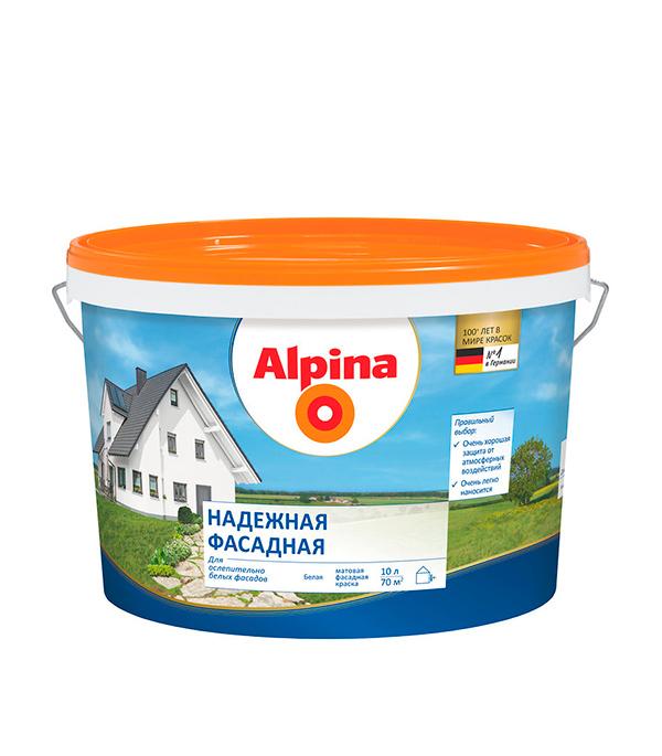 Краска в/д фасадная Alpina надежная 10 л