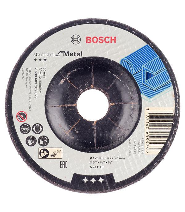 Круг зачистной по металлу 125х22х6 мм вогнутый мм Bosch Стандарт круг зачистной обдирочный для нержавейки 150х22х6 мм inox bosch профи