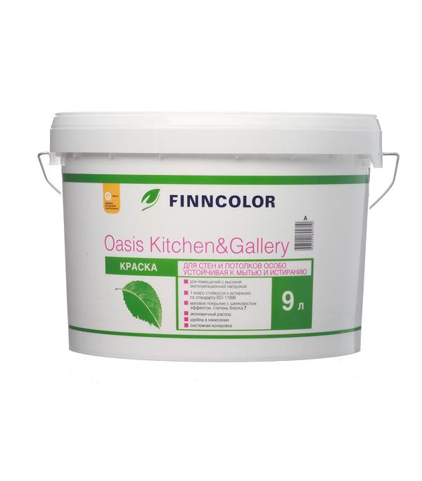 Купить Краска в/д Finncolor Oasis Kitchen&Gallery 7 основа А шелковисто матовая 9 л