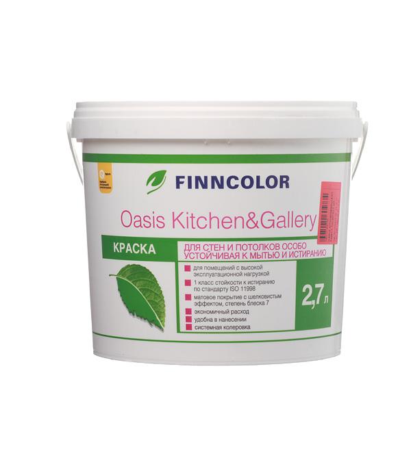 Купить Краска в/д Finncolor Oasis Kitchen&Gallery 7 основа С шелковисто матовая 2.7 л