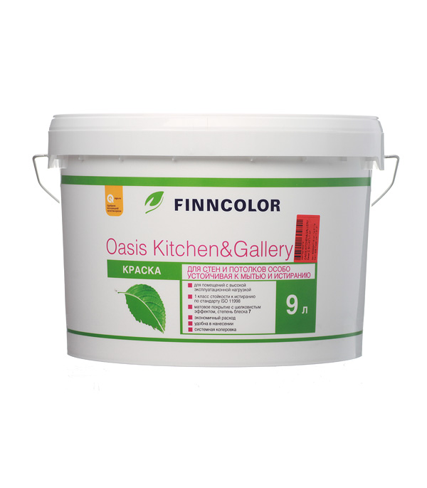 Краска в/д Finncolor Oasis Kitchen&Gallery 7 основа С шелковисто матовая 9 л