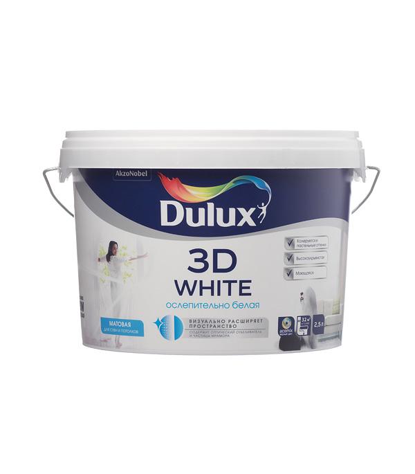 Краска в/д Dulux 3D White основа BW ослепительно белая 2.5 л краска в д ослепительно белая dulux 2 5 л