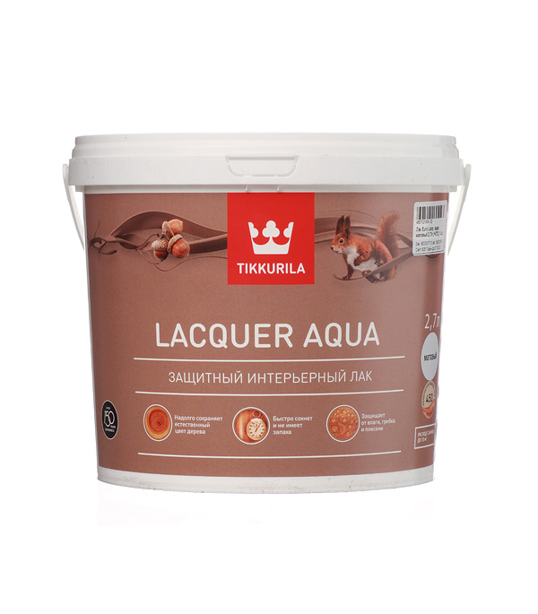 Лак водоразбавляемый Tikkurila Lacquer Aqua основа EP матовый 2.7 л лак водоразбавляемый tikkurila paneeli assa основа ep матовый 0 9 л