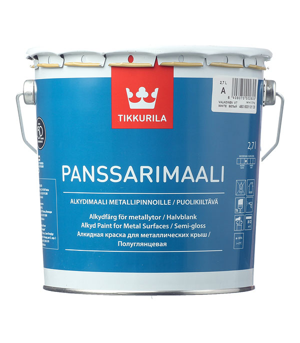 цена на Эмаль противокоррозионная Tikkurila Panssarimaali алкидная основа А полуглянцевая 2.7 л