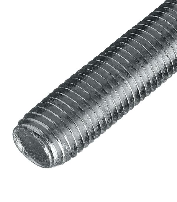 Шпилька резьбовая M20x1000 мм DIN 975