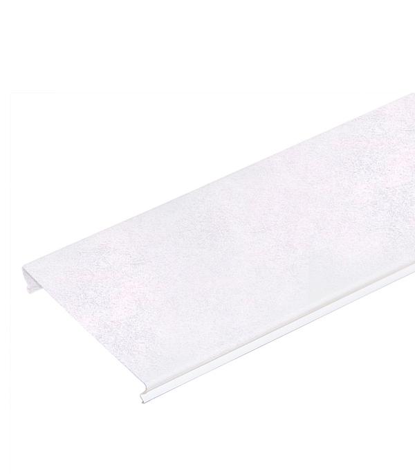 Рейка сплошная S-дизайн 100АS 3м белый жемчуг (HL 0101B/А) california s столб 2х головый 3м