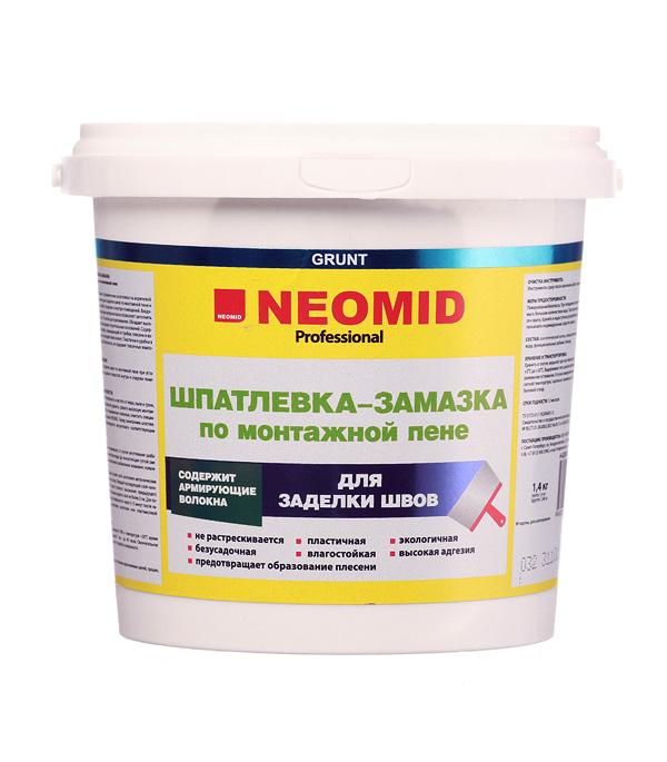 Шпатлевка-замазка NEOMID для заделки швов по монтажной пене 1.4 кг