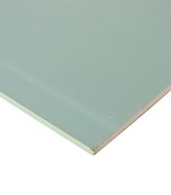 Купить Гипсокартон Gyproc Аква Лайт 2500х1200х9.5 мм для потолка влагостойкий