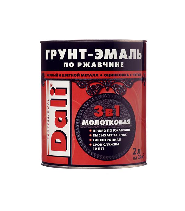 Грунт-эмаль по ржавчине 3 в 1 Dali молотковая медная 2 л