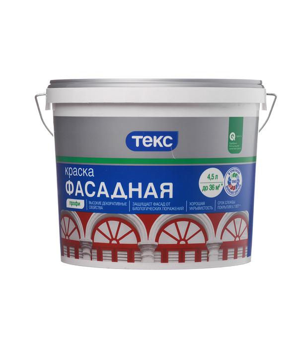 Краска в/д фасадная Текс Профи акрилатная основа D 4.5 л краска в д eskaro akzent 35 полуглянцевая акрилатная 9л бел