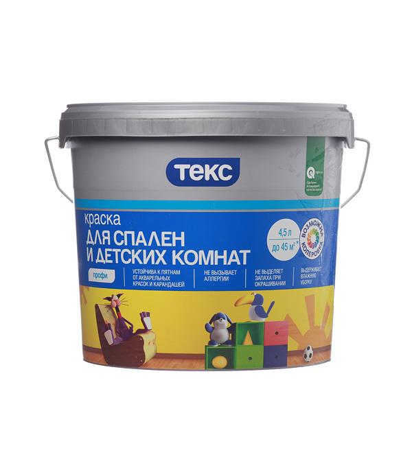 Краска в/д для детских комнат и спален Текс Профи основа D 4.5 л