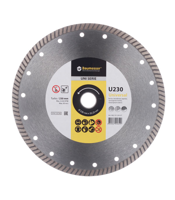 Диск алмазный турбо Baumesser 230x22,2 мм диск алмазный турбо практика 125х22 мм