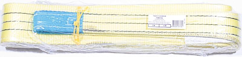 Строп 90 мм х 3 м 3т двухпетлевый текстильный