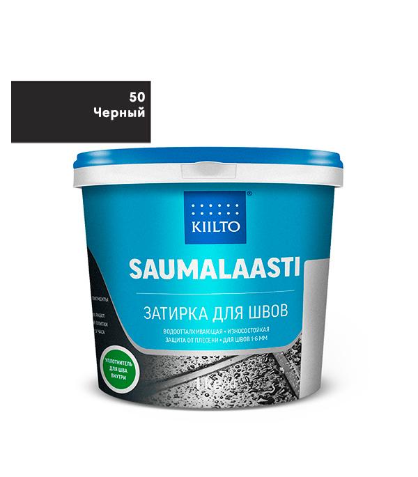 Купить Затирка Kiilto Saumalaasti №50 черный 10 кг, Черный