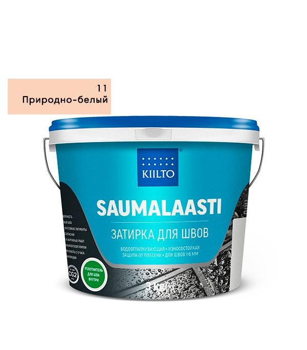 Затирка Kiilto Saumalaasti №11 природно-белый 3 кг