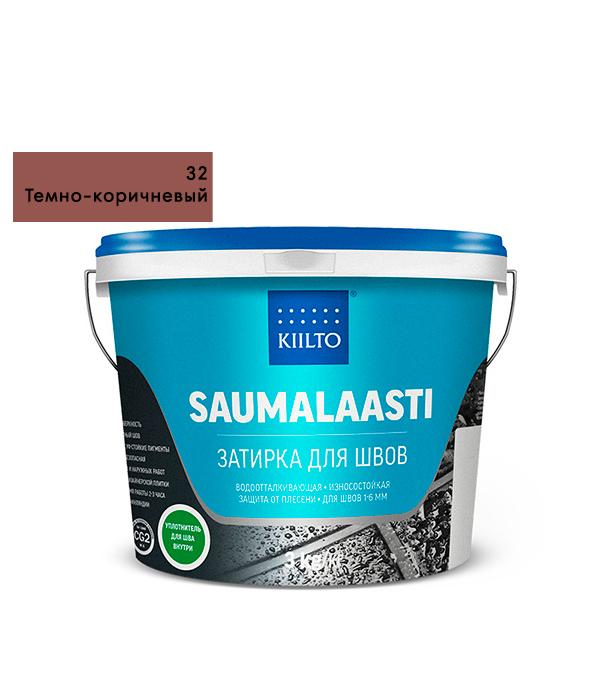 Затирка Kiilto Saumalaasti №32 темно-коричневый 3 кг
