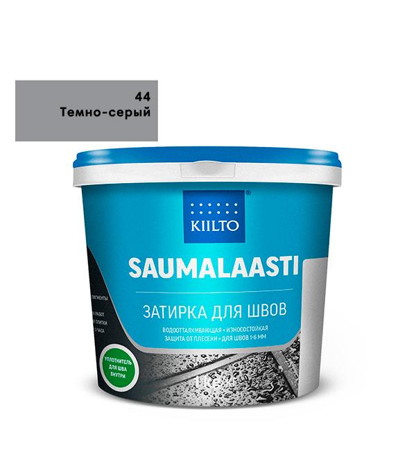 Купить Затирка Kiilto Saumalaasti №44 темно-серый 1 кг, Серый
