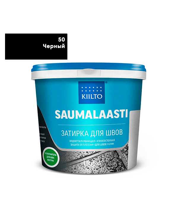 Купить Затирка Kiilto Saumalaasti №50 черный 1 кг, Черный