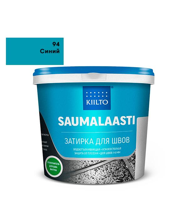Затирка Kiilto Saumalaasti №94 синий 1 кг